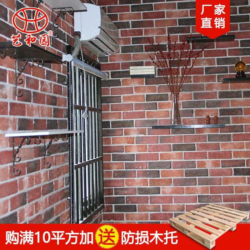 艺和园仿古砖外墙红色砖81004-83001