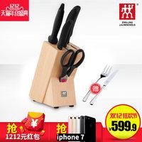 德国双立人Style菜刀中片刀多用刀蔬菜磨刀棒6件厨房刀具套装组合
