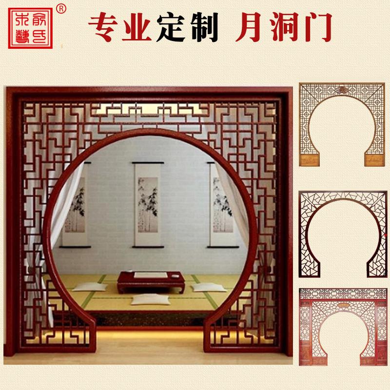 俞氏木艺木雕中式镂空花格隔断DZ-YS136