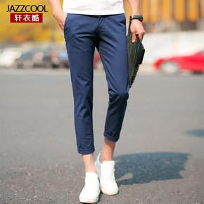 纯色新款休闲裤