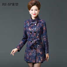 Clothing for ladies Re/sp f/1602 40-50