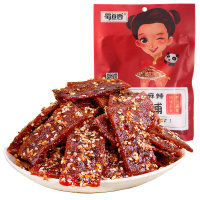 四川特产零食品 休闲小吃猪肉干肉片 蜀道香麻辣猪肉脯 袋装100g