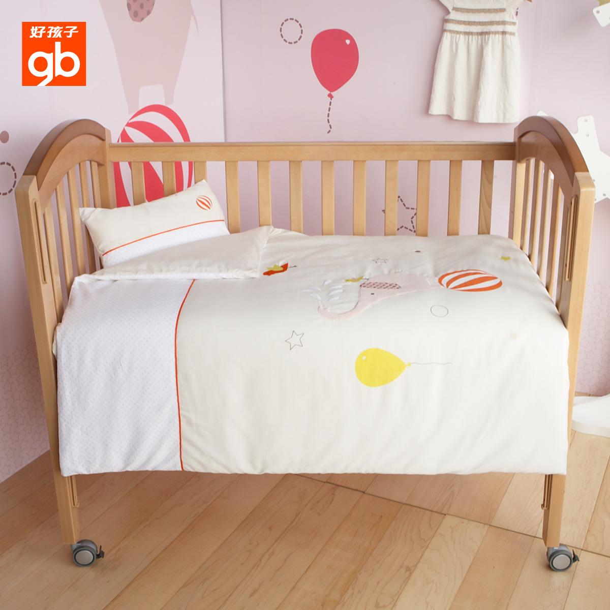 好孩子婴儿床上用品套件FB805