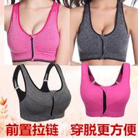 Shockproof running sports underwear female no steel ring yoga fitness quick-drying bra summer vest style ladies sports bra