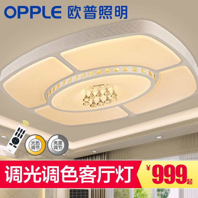 欧普照明led吸顶灯12-XD-53009