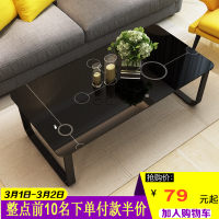 佰泽 简约现代客厅创意茶几简易迷你榻榻米小户型茶几桌办公矮桌