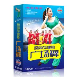 正版杨丽萍广场舞教学视频光盘碟片DVD中老年健身减肥操含小苹果