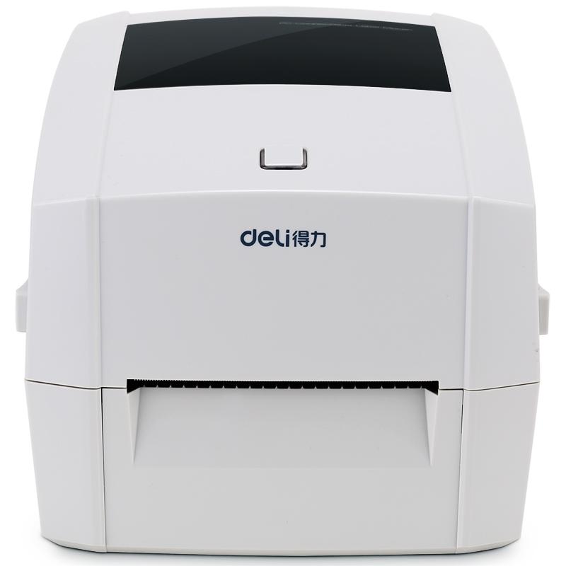 得力DL888c电子面单打印机便签热敏纸不干胶快递单标签条码打印机