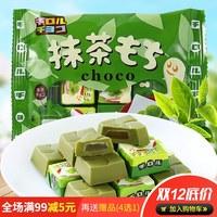 日本进口松尾抹茶味夹心巧克力49g 休闲点心小吃零食(代可可脂)