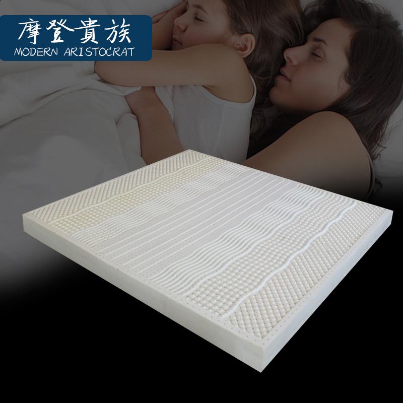 摩登贵模具花型七分区80d乳胶床垫MD-588-15