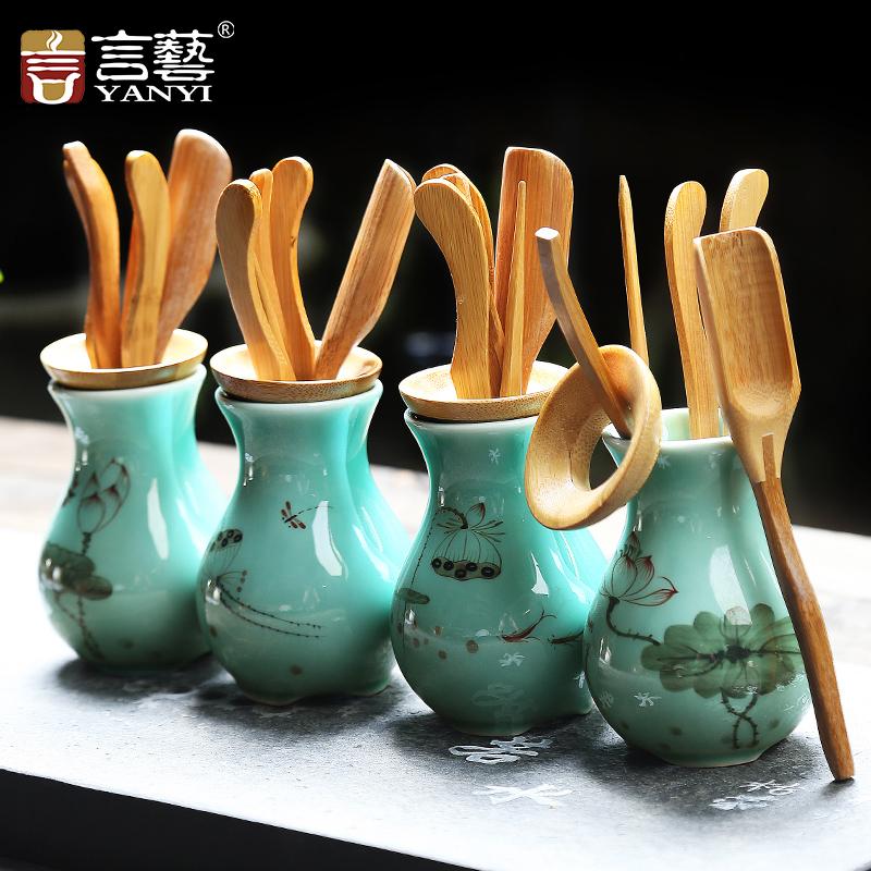 言艺功夫茶具茶道BWCDPJ-2371