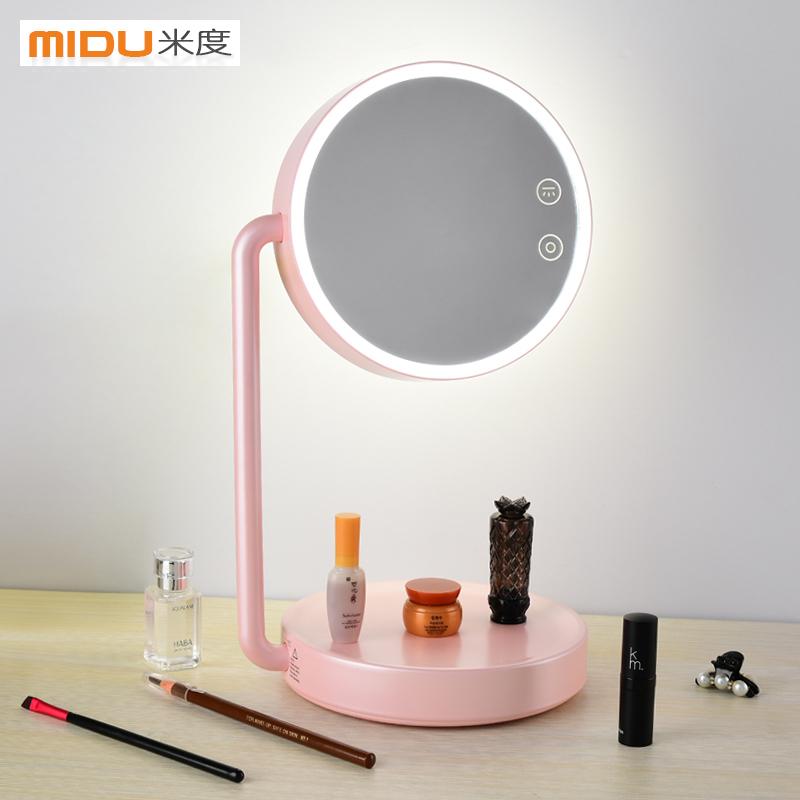米度化妆镜led台灯MD04195
