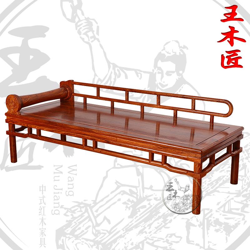 王木匠躺椅刺猬紫檀贵妃床