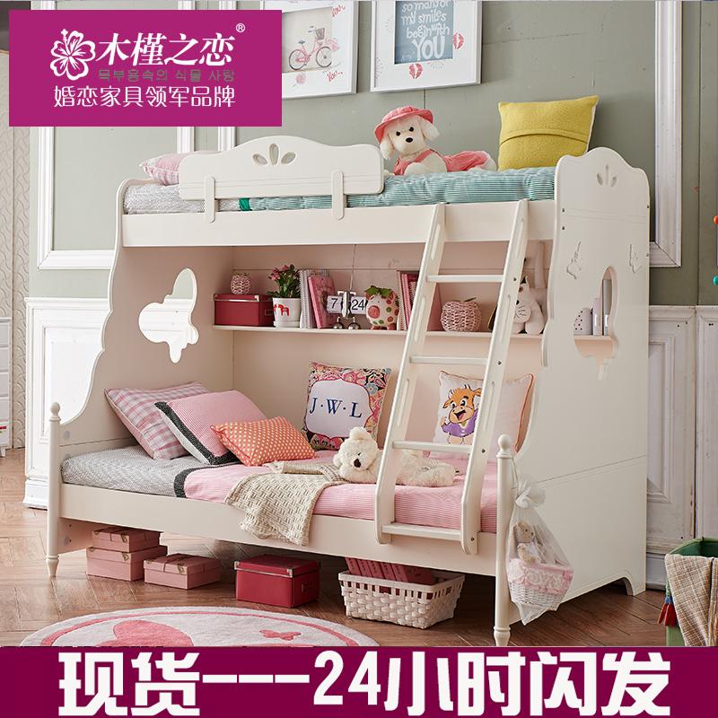 木槿之恋儿童床上下床ECK018