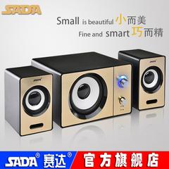 SADA D-200D蓝牙插卡音箱笔记本台式电脑手机有源音响USB小低音炮