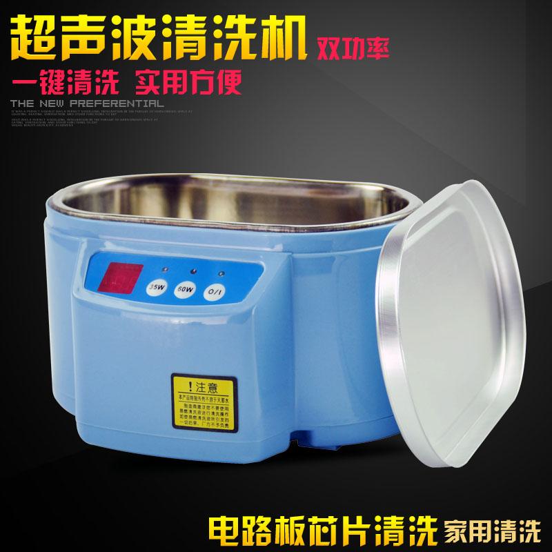 Ультразвуковой моечный аппарат Zhuomao  286D 35W60W BGA