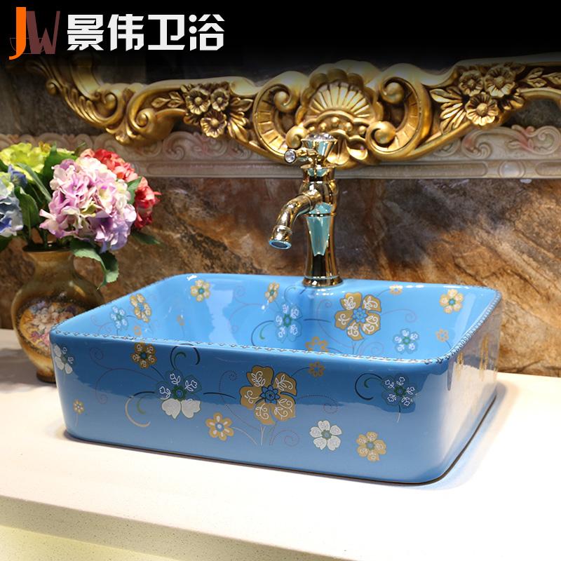 景伟洗漱盆洗脸盆陶瓷台盆JW-5095