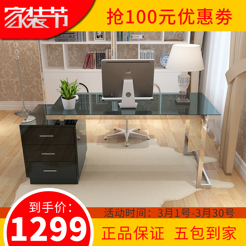 都爱·具尚电脑桌写字台办公桌SZ108