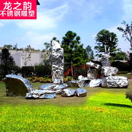 大型不锈钢雕塑 仿石头摆件 巨石雕塑 不锈钢摆件 加工 定制