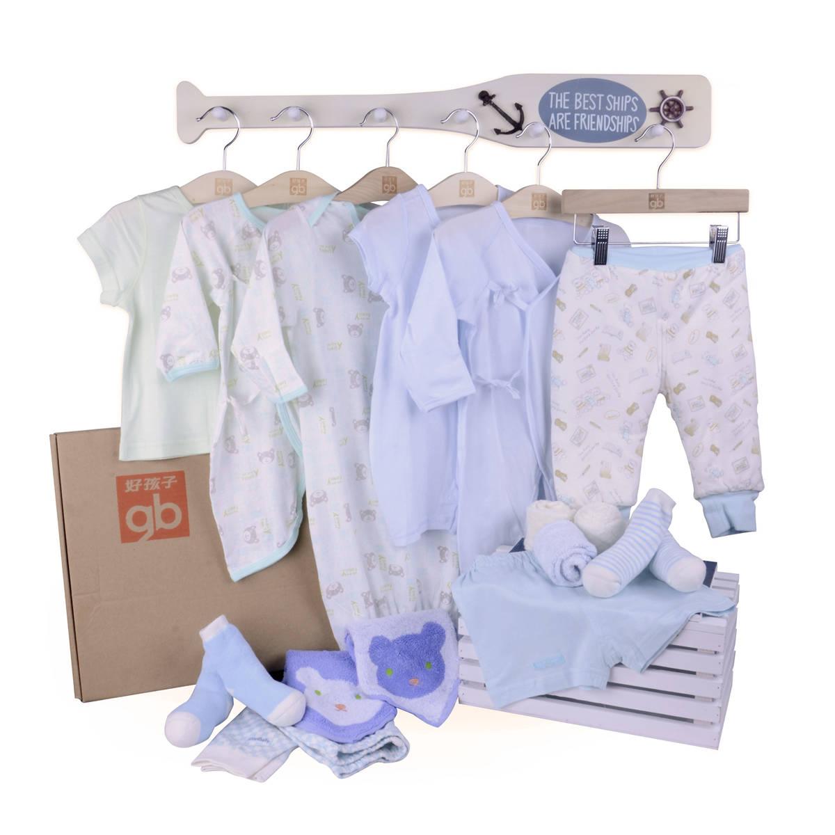 好孩子内衣2015秋冬新款婴儿内衣16件套装礼盒宝宝内衣配件大礼包
