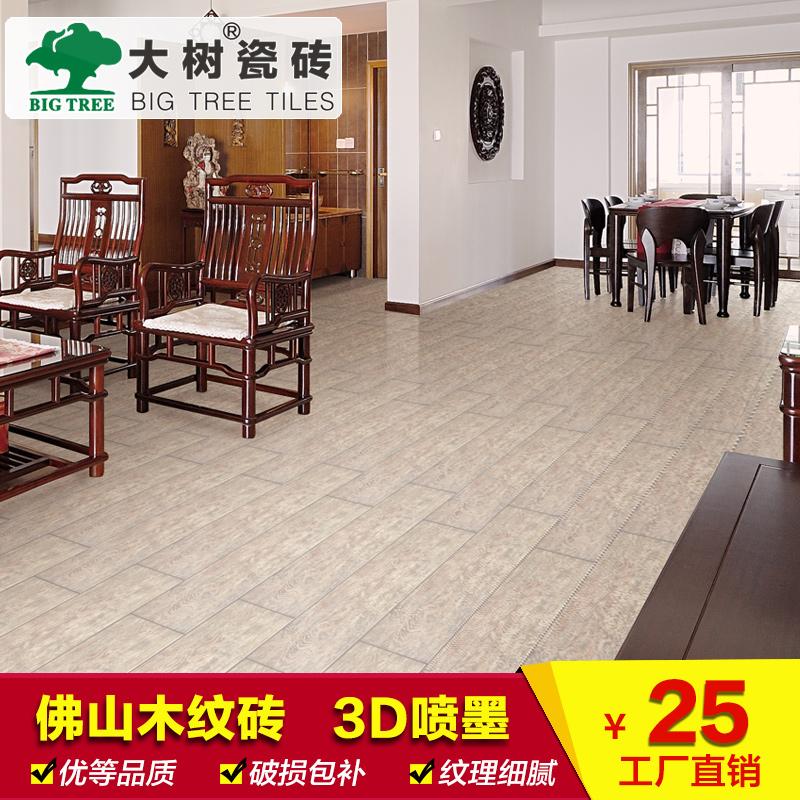 大树中式瓷砖T12303