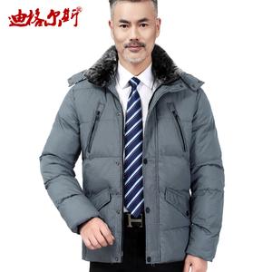 中年男士保暖大毛领棉衣