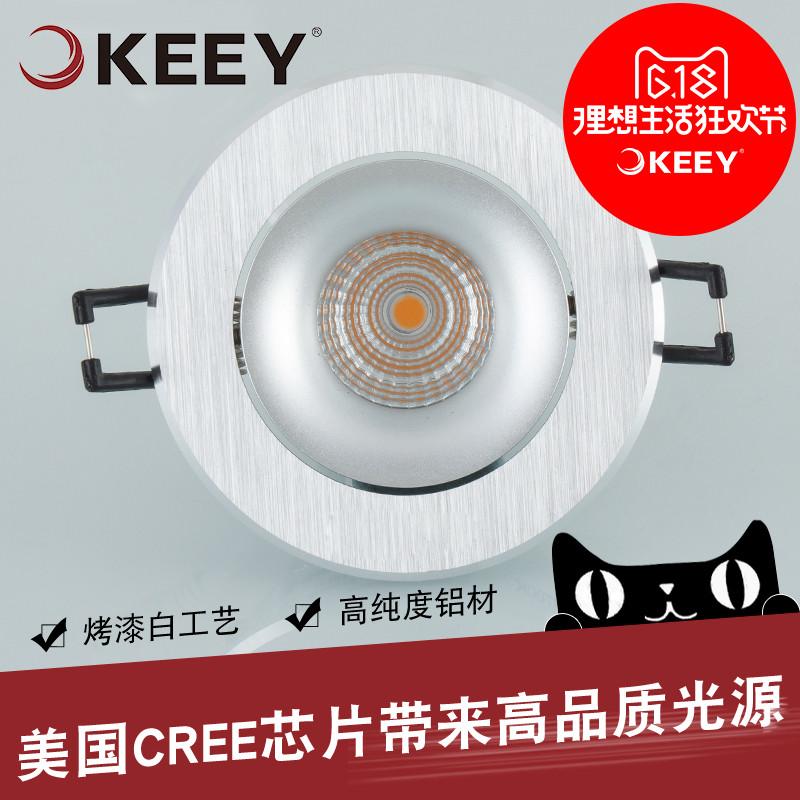 企一照明led射灯QY-STH0401