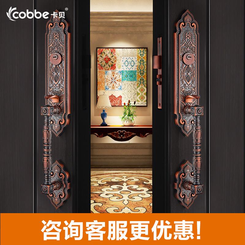 卡贝五金大门锁CX-9533