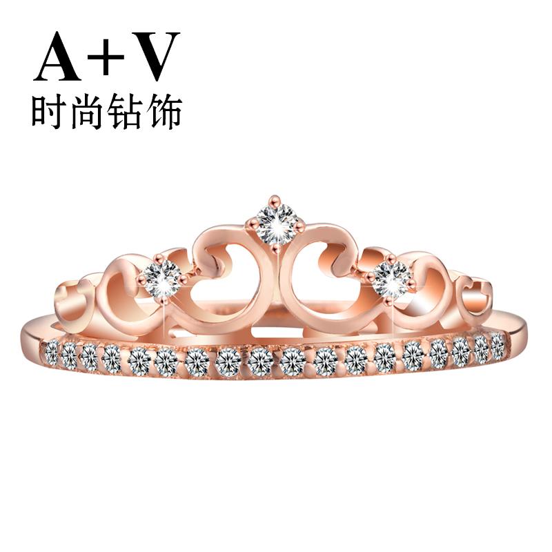A+V18k玫瑰金白金皇冠戒指时尚经典钻石钻戒女专柜正品