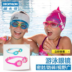 Очки для плавания Decathlon 1029200 NABAIJ