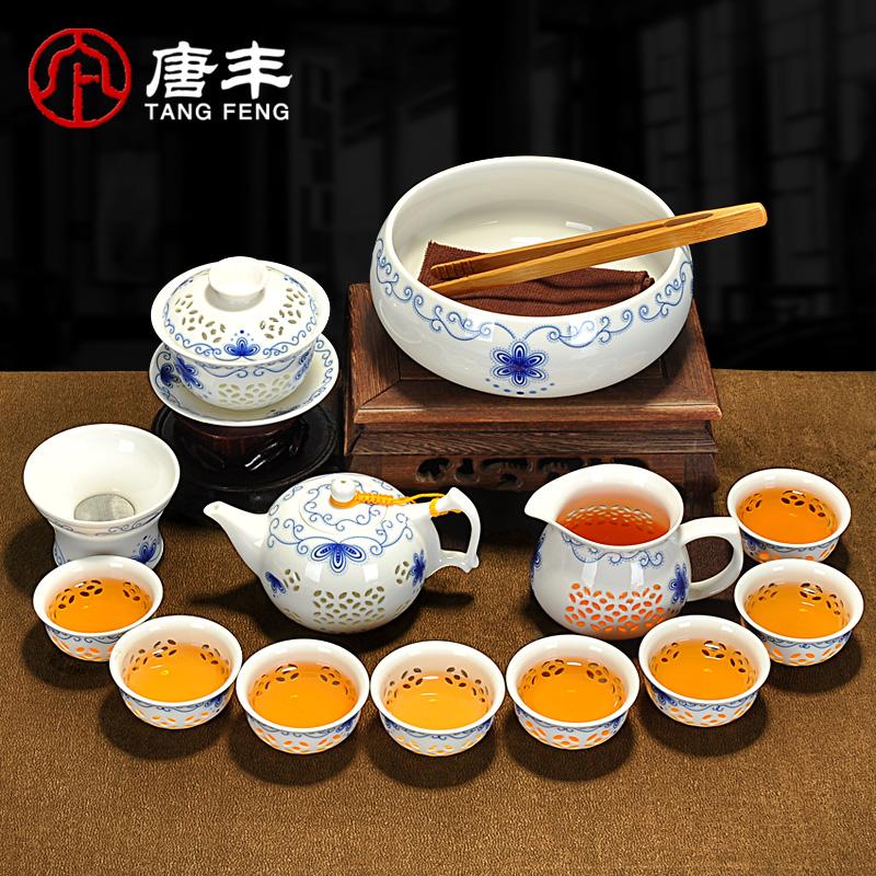 唐丰青花瓷蜂窝缕空玲珑整套陶瓷功夫泡茶壶茶杯茶海茶具套装家用