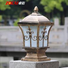 Настольный ночник Zhuo color