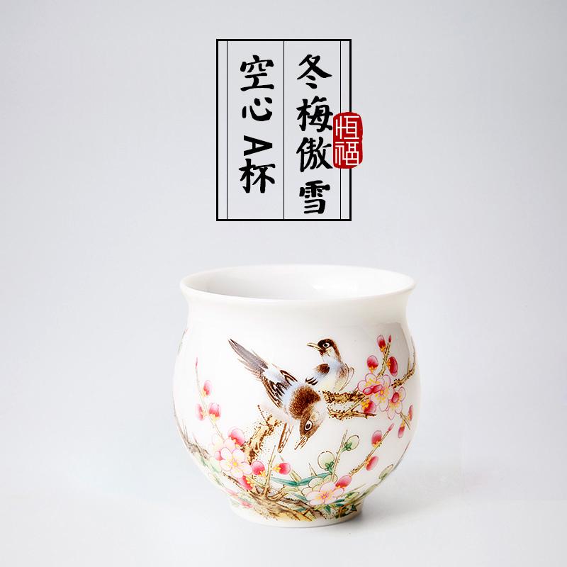 恒福茶具茶杯功夫茶杯HEAFA01009042