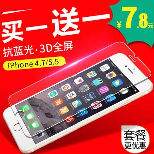 韩喜 iphone6钢化膜6s plus全屏覆盖保护苹果6plus高清手机膜水凝