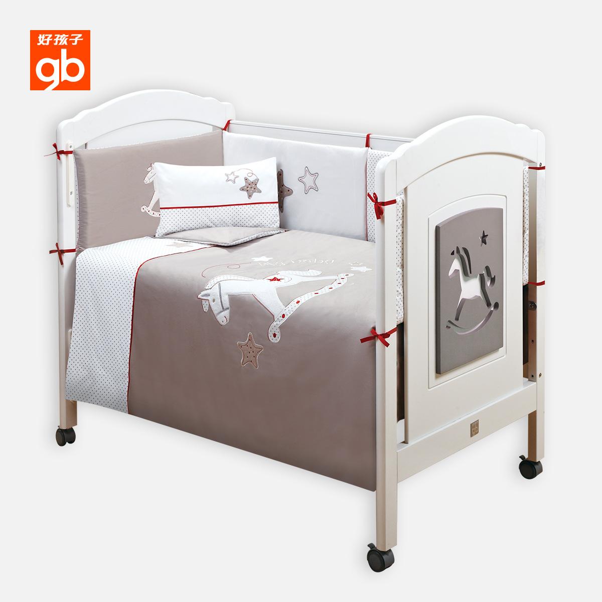 好孩子婴儿床上用品套件A15366/A15367