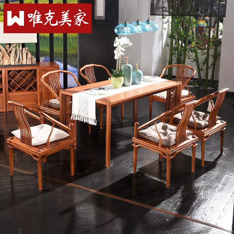 唯克美实木中式雕花西餐桌