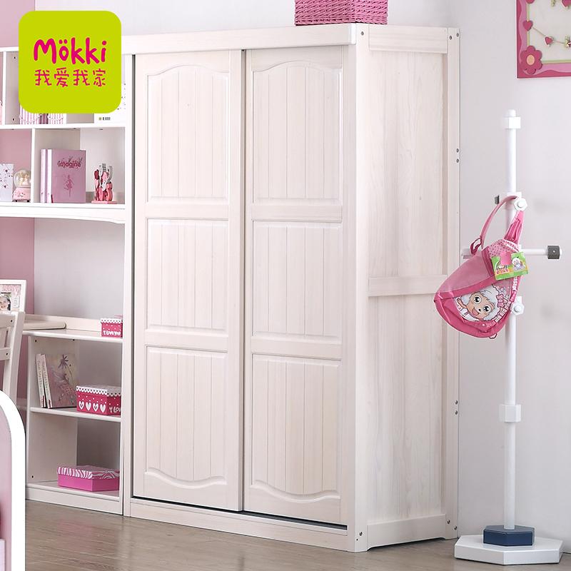 我爱我家儿童家具实木儿童衣柜WT-SDTM-D1-W
