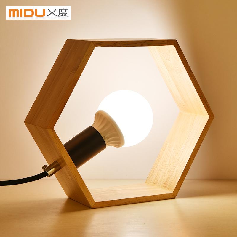 米度北欧实木创意台灯MD04202