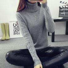 秋冬新款女装 韩版高领毛衣 女打底衫针织衫