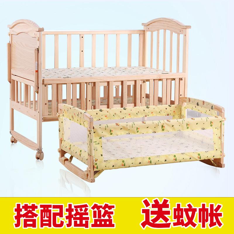 智贝松木婴儿床