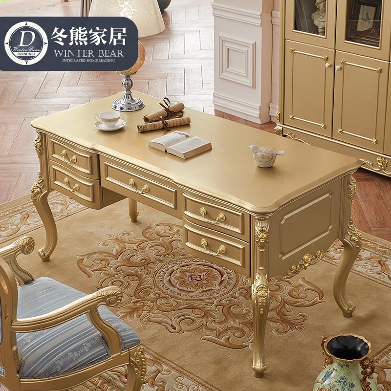 冬熊家具欧式香槟金实木书桌Y1-SZ3001