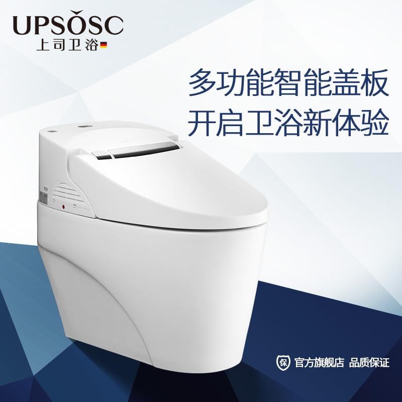上司卫浴多功能一体智能节水马桶806320