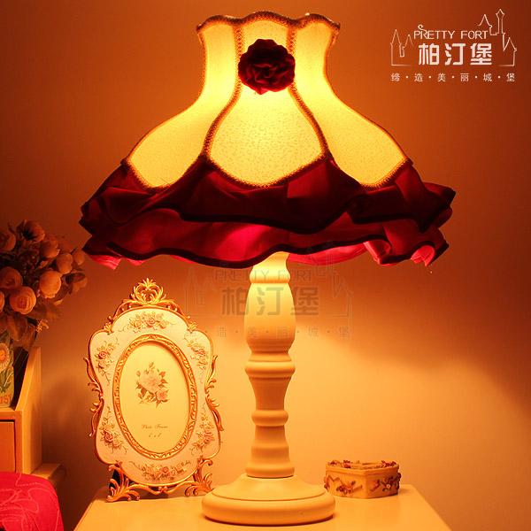柏汀堡欧式韩式田园红色布艺床头装饰台灯 A9018