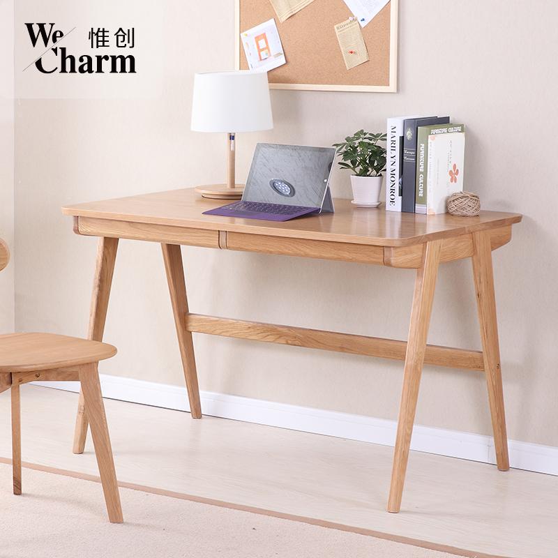 惟创北欧实木书桌SZ20009