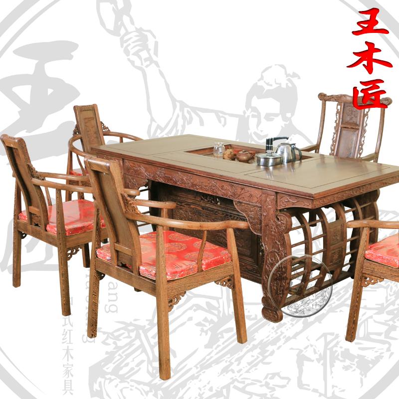 王木匠鸡翅木大如意茶桌椅