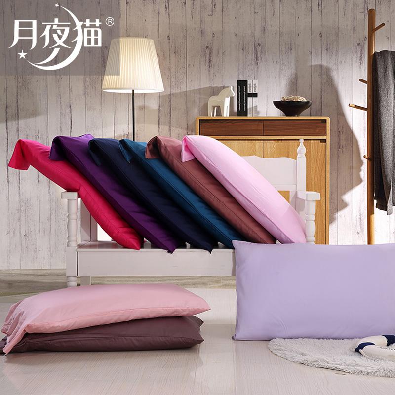 月夜猫夏季枕头套yinfei3