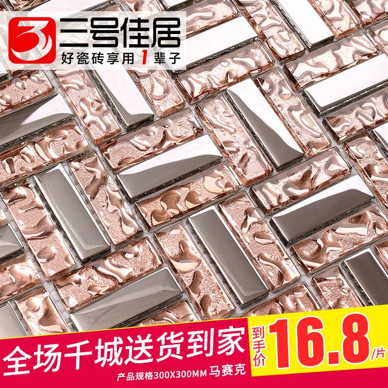 三号佳居简约现代瓷砖SMSA04