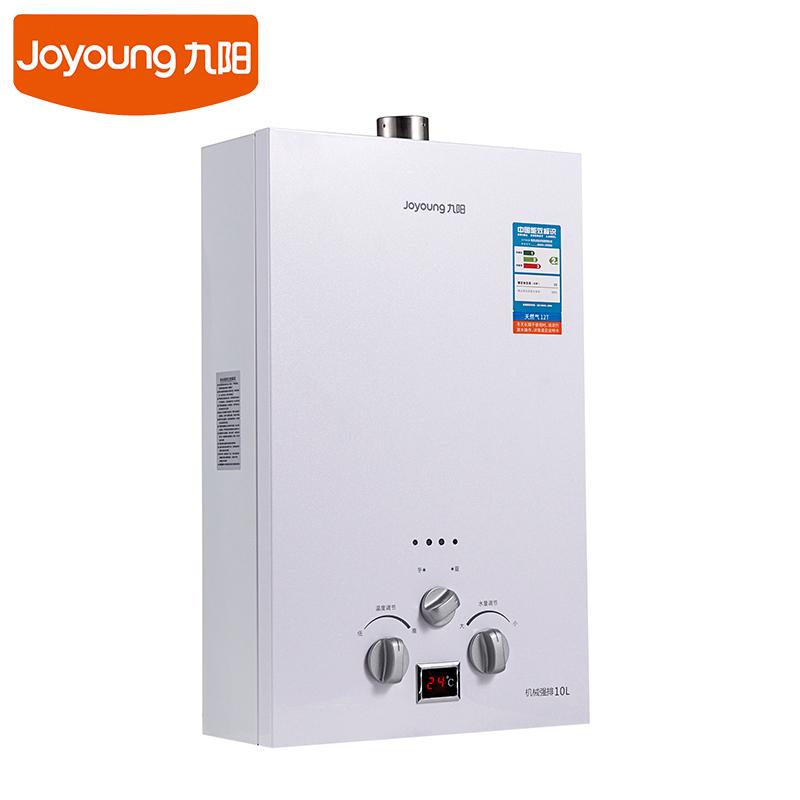 Joyoung/九阳 JSQ20-10A01E燃气热水器