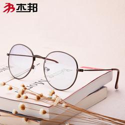 复古圆框配近视眼镜成品男女防蓝光辐射平光变色韩版金属眼镜架潮