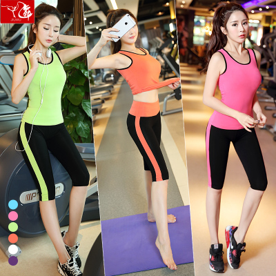 Spring and summer new sports fitness clothing vest pants suit adult yoga clothes female large yards pole dancing costumes